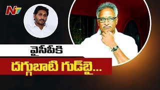 Daggubati Venkateswara Rao Says Good Bye To YSRCP..