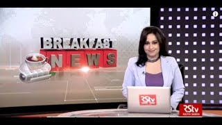 English News Bulletin – Feb 14, 2018 (8 am)
