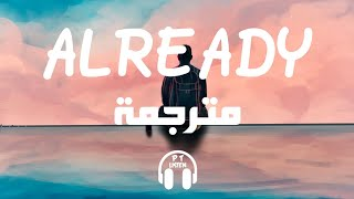 Beyoncé, Shatta Wale, Major Lazer - Already (Lyrics) مترجمة