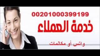 زوريل المنتج الاول لانقاص الوزن فى مصر 01000399199     -