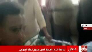 أولى اللقطات لنقل مصابي حادث أتوبيس المنيا إلى مستشفى مغاغة ...