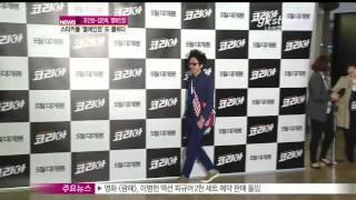 [Y-STAR] Cho Insung & Kim Minhee scandal (ST대담 조인성김민희 열애, 스타 커플 '열애인정' 도 쿨 하다!)