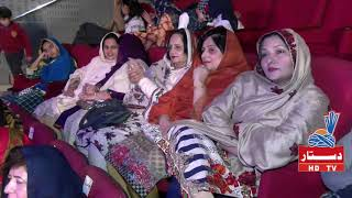Nishtar Hall |Live Performance |Arbab Fazle Rauf | Classical Music 2m4v - YouTube