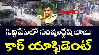 Sampoornesh Babu Car Accident CCTV Visuals - Siddipet..