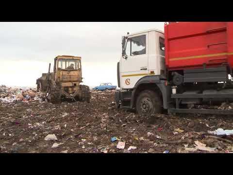 мусоросортировочный завод г. Чита