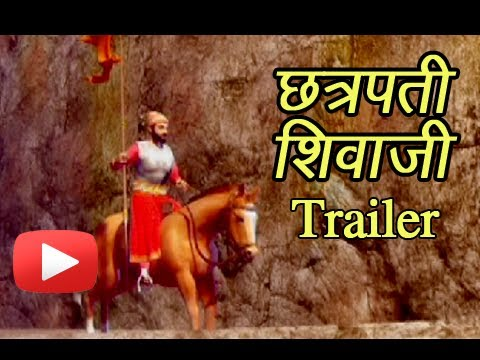 chhatrapati shivaji marathi animated trailer youtube