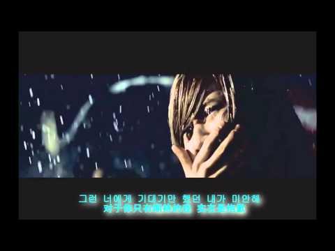 [愚人節獻禮][韓中字幕]SHINee -THE REASON