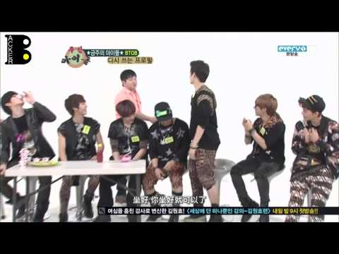 [Backer。BTOB台應首] BTOB - 一周偶像Weekly Idol (121024繁中)