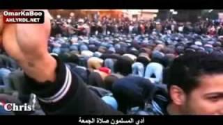 أقوى كليب لثورة مصر 25 يناير -Egypt Youth Revolution Clip