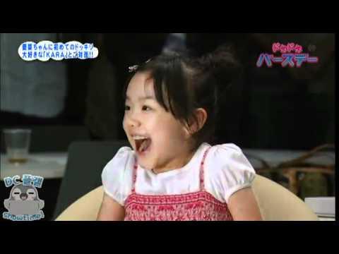 [KARA] Ashida Mana surprise birthday Party(korean sub)  아시다마나 깜짝파티