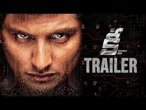 Key Movie Theatrical Trailer