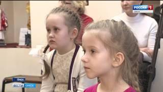 Необычную акцию проводит  Омский театр куклы, актера, маски «Арлекин»