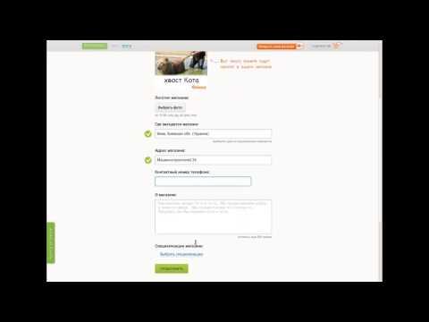 Как создать интернет-магазин в Arbooz.com (бесплатно)