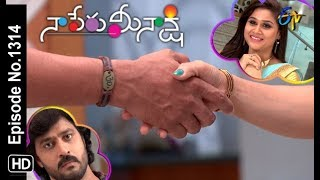 Naa Peru Meenakshi | 16th August 2019 | Full Episode No 1314 | ETV Telugu