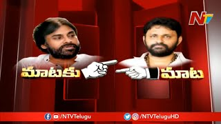 War of words between Pawan Kalyan & Kodali Nani over E..