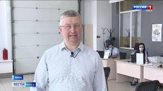 В Омске сегодня возобновили свою работу автосалоны и магазины одежды