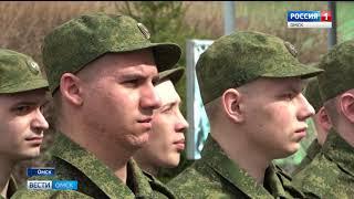 Первая команда омских новобранцев отправилась в войсковые части Росгвардии