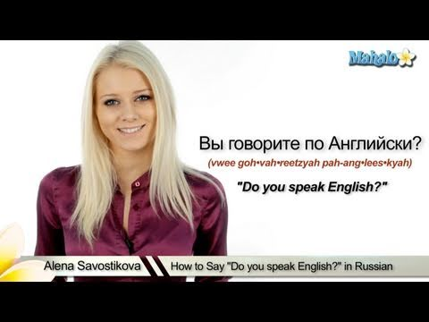 You Speak Russian And 95
