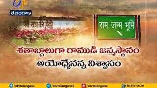 A Story on Ram Janmabhoomi-Babri Masjid Dispute..