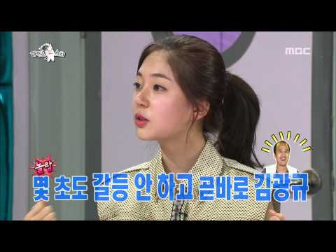 The Radio Star, Lee Hong-ki #08, 이홍기 20130522