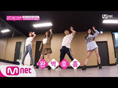 [ENG sub] IZ*ONE CHU [3회] 새 멤버 영입으로 재탄생한 新 Rumor (feat. 영준쌤) 181108 EP.3