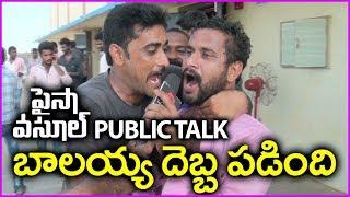 Full Review: Fans reaction on Balakrishna starrer Paisa Va..