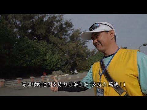 幕後工作人員的辛勞【2018 臺南國際古都馬拉松】大家一起努力出來的人情味濃濃的古都馬