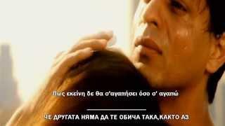 Яка Гръцка Балада - Despina Vandi - Katalaveno\Разбирам..