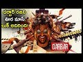 Rajinikanth 'Darbar' Movie First Look Official Teaser