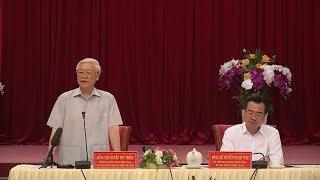 Tiếp tục chuyến công tác của Tổng Bí thư, Chủ tịch nước Nguyễn Phú Trọng tại Kiên Giang - YouTube