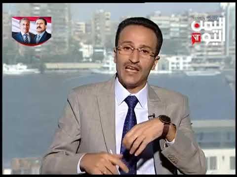 قناة اليمن اليوم - الصحافة اليوم 20-07-2019