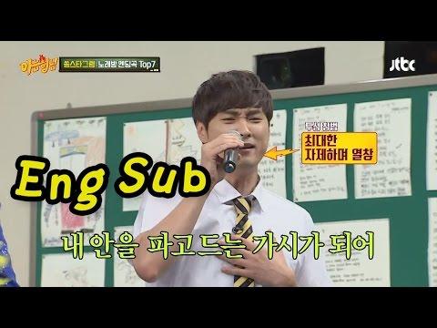 [쌈자 라이브] 우와아앙~♡ 버즈(buzz) 민경훈(Min Kyung Hoon)입니다! 쌩목 라이브.zip ♪ 아는 형님(Knowing bros) 41회