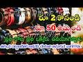 New Small Business Ideas In Telugu || Telugu Business Ideas || Creative Business Ideas