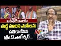K Nageshwar on TDP MPs Joining BJP