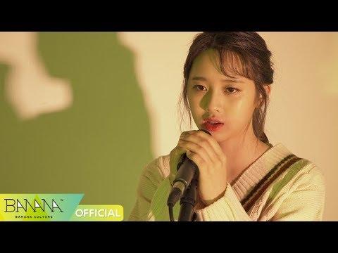 [COVER] BANANA CULTURE TRAINEE 김나영 'Gravity' (원곡: Sara Bareilles)