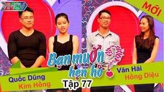 BẠN MUỐN HẸN HÒ - Tập 77 | Quốc Dũng - Kim Hồng | Nguyễn.V.Hải - Hồng Diệu | 26/04/2015