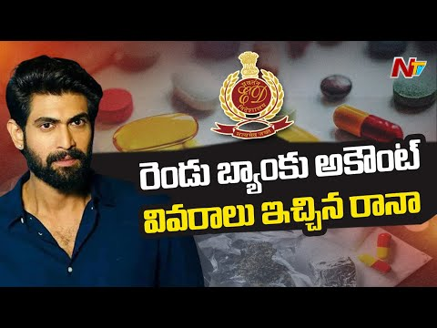 ED investigation of hero Rana ends in Tollywood drugs case