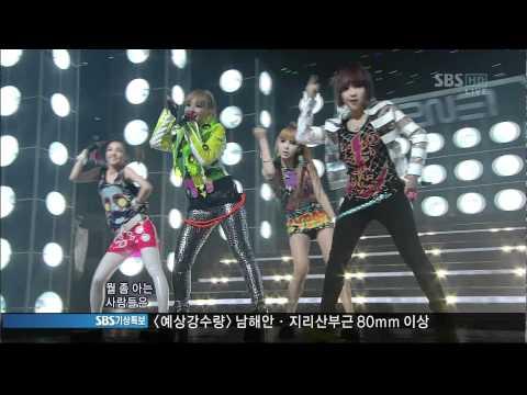 2NE1_0703 _SBS Popular Music _ I AM THE BEST (내가 제일 잘나가)