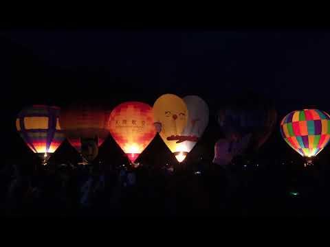20180624石門水庫熱氣球光雕秀