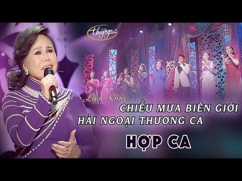 LK Chiều Mưa Biên Giới & Hải Ngoại Thương Ca  | Thanh Tuyền Live Show