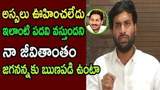 Devineni Avinash thanks CM Jagan for giving Vijayawada Eas..