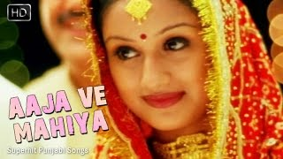 Aaja Ve Mahiya (HD) With English Subtitles | Harbhajan Shera | Top Popular Punjabi Songs