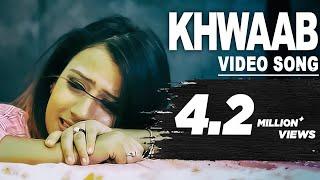 Khwaab – Avvy Gill