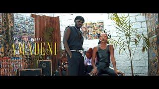 Amadeni-eachamps rwanda