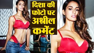 Disha Patani gets TROLLED badly on social media..