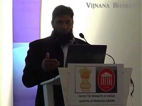 Validation Of Unani Treatment In Hypertension - Speech Delivered by Nazir Ansari