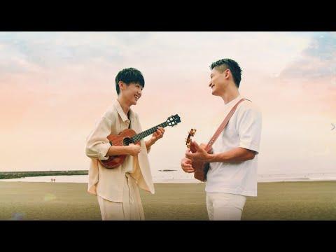 【NATSUTAIKEN】近藤利樹 feat.名渡山遼 MV