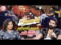 Bigg Boss Telugu 4 Akhil Sarthak about His Love Breakup Story || MASTI with MANJUSHA || SumanTv Gold