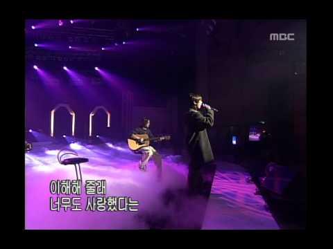 Kang Ta - Last summer, 강타 - 그해여름, Music Camp 20011020