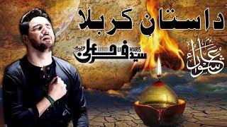 Karbala Ki Kahani (Farhan Ali Waris) - MP3HAYNHAT COM